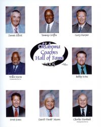 Hall of Fame Class of 2005